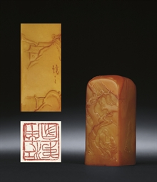 A FINELY CARVED 'XIZHI AND GEE