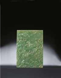 A CARVED JADEITE PANEL