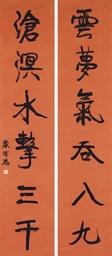 KANG YOUWEI (1858-1927)