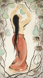 FANG RENDING (1901-1975)