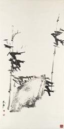 NING FUCHENG (1897-1966)
