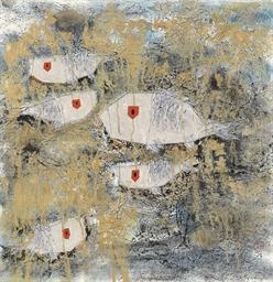 WANG CHUANFENG (BORN 1967)