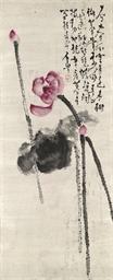 SHI LU (1919-1982)