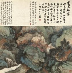 WU HUFAN (1894-1968), YU SHUYU