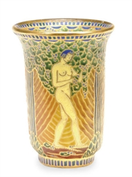 A FRENCH ENAMELED ART GLASS VA