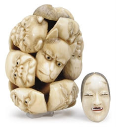 A JAPANESE IVORY CARVING OF A