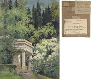 Vue de l'orangerie à Karasanne