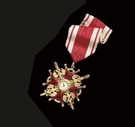 An Order of St Stanislas, thir