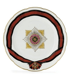 A porcelain plate from the St.