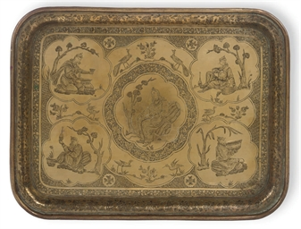 A PERSIAN ENGRAVED BRASS TRAY