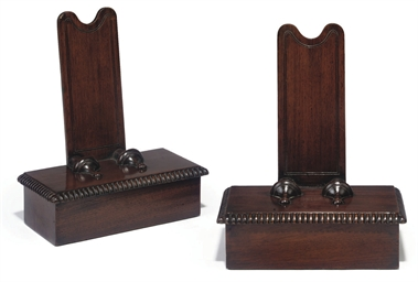 A PAIR OF VICTORIAN MAHOGANY P