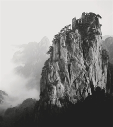 The majesty of Huangshan, Huan