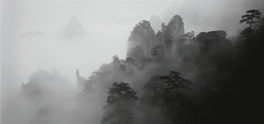 North sea in mist, Huangshan,