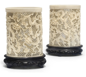 A pair of Chinese ivory brushp
