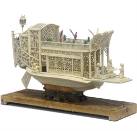 A Chinese ivory model of a Jun