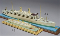 A small travel agent's waterline display model of the SS Nie