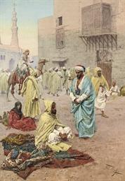 Pilgrims outside a mosque