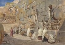 Klagemauer der Juden: The Wailing Wall, Jerusalem