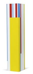 Square Column, Yellow Planes,
