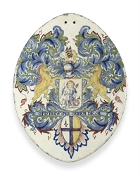 A LONDON DELFT POLYCHROME ARMO