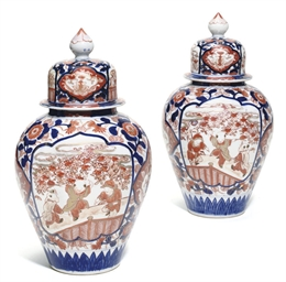 A PAIR OF IMARI OVIFORM JARS A