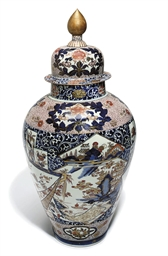 A Japanese vase and cover