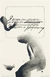 Andrei Voznesensky, Nostalgia