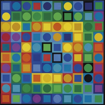 Vasarely Planetary Folklore Participations No. 1