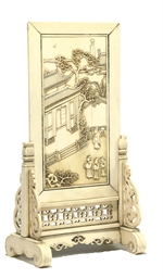 A CHINESE IVORY MINIATURE TABL