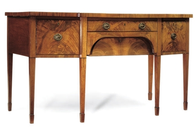 AN EARLY VICTORIAN MAHOGANY CR