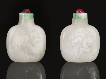 **A CARVED WHITE JADE SNUFF BO