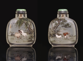 AN INSIDE PAINTED CRYSTAL SNUFF BOTTLE