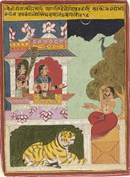 A folio from a Ragamala series