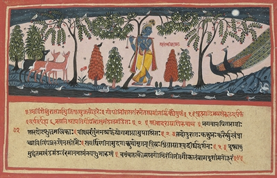 An Illustration to a Bhagavata