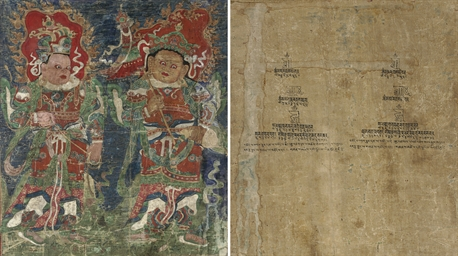 A thangka of Virupaksha and Va