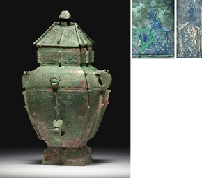 A VERY RARE SMALL BRONZE RITUAL WINE VESSEL AND COVER, FANGL...