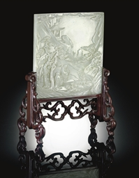 A WHITE JADE RECTANGULAR TABLE