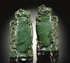 A PAIR OF SPINACH-GREEN JADE V