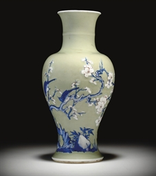 AN UNDERGLAZE BLUE, COPPER-RED