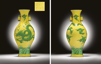 A RARE YELLOW-GROUND GREEN-ENAMELED 'DRAGON' VASE