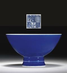 A BLUE-GLAZED STEM BOWL
