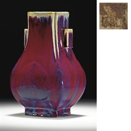 A FLAMBE-GLAZED HU-FORM VASE