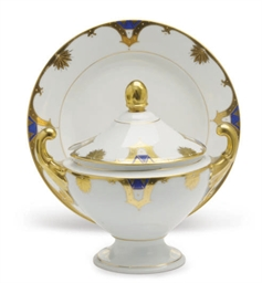 A CZECH GILT PORCELAIN ART DEC