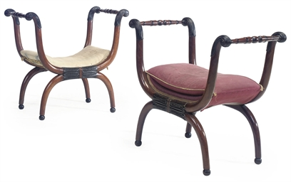 A PAIR OF FRENCH EMPIRE MAHOGA