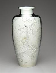 A Silver Presentation Vase