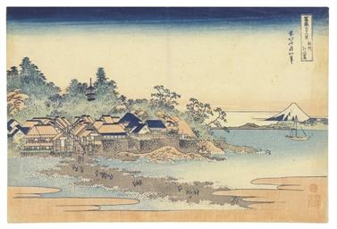Soshu Enoshima (Enoshima in Sa