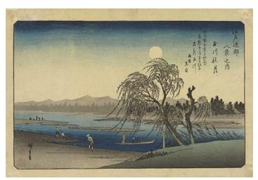 Tamagawa shugetsu (Autumn moon