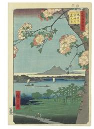 Sumidagawa Suijin no mori Masa