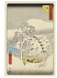 Fujikawa Yoshiwara Yui