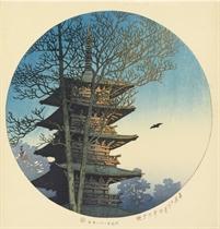 Yanaka no yubae (Sunset glow, Yanaka), from the series Tokyo junikagetsu (Twelve months of Tokyo), 1921.1.25